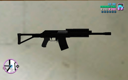 GTA V Heavy Shotgun