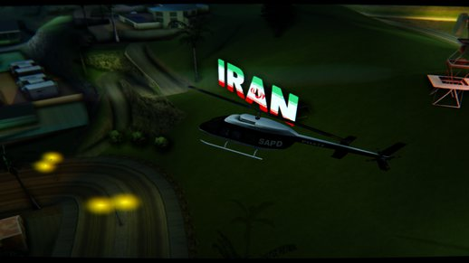 Vinewood Text To IRAN