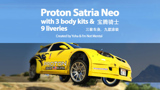 Proton Satria Neo with liveries and wipers [Add-on and Replace] v1.1