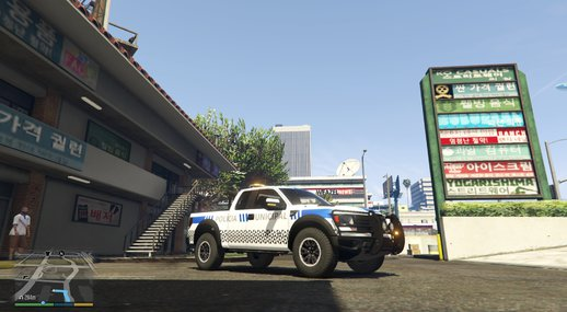 Police Municipal - Cascais Towtruck (with lightbar)