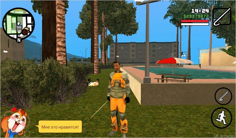GTA San Andreas Gordon Freeman Clothes for Android Mod - GTAinside com