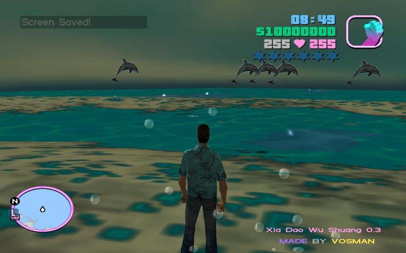 Sexy beach 3 walkthrough