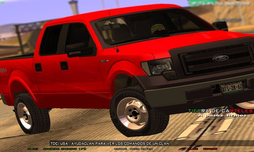 Ford F150 Stock IVLM