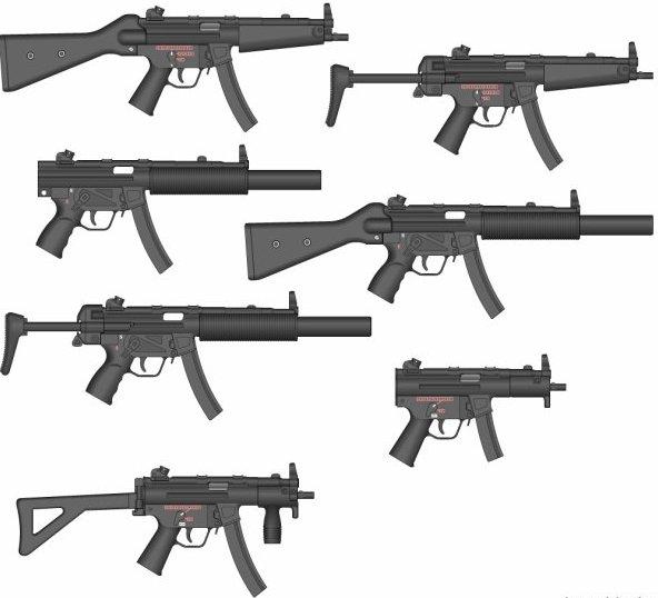 GTA San Andreas New MP5 Sounds V3 Mod
