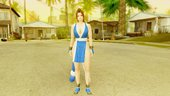 Dead Or Alive 5 LR DLC Mai Shiranui Pack