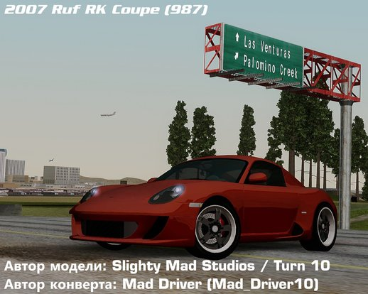 Ruf RK Coupe (987) 2007