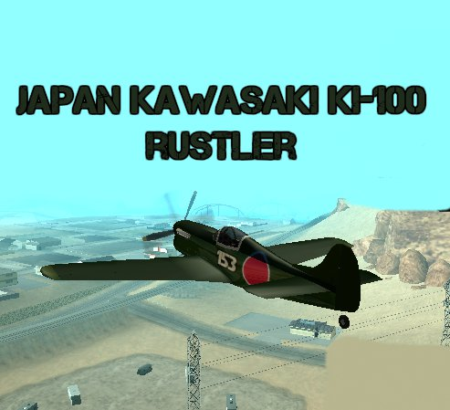 Japan World War 2 Rustler