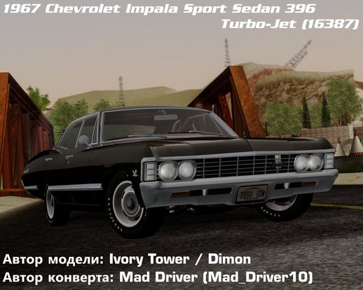 Chevrolet Impala Sport Sedan 396 Turbo-Jet (16387) 1967