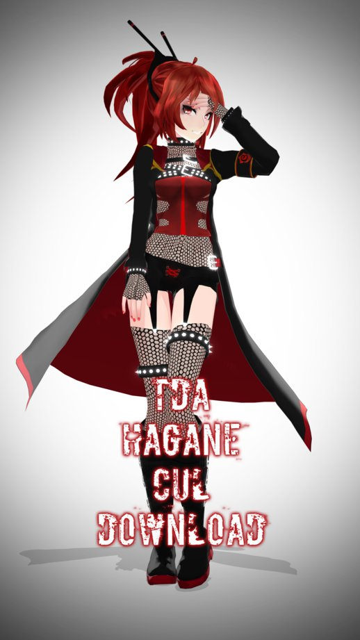 Hagane Cul Power