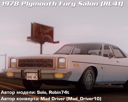 Plymouth Fury Salon (RL41) 1978