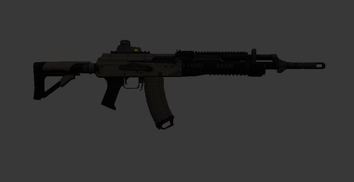 Crysis 2 FY71 Assault Rifle