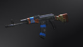 Contract Wars AK-74
