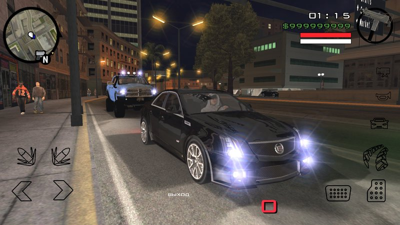 GTA San Andreas Cool Life Project V17 0 for Android Mod