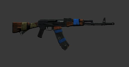 Contract Wars - Ak-74 Assault Rifle