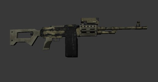 GTA V Camo Light Machine Gun