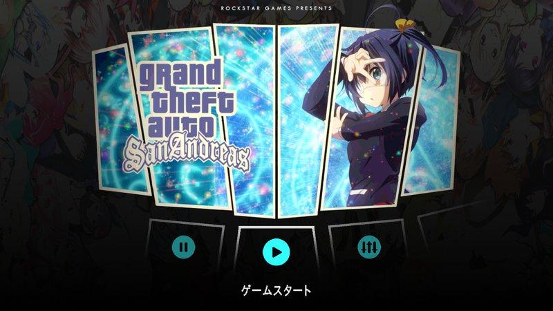 gta sa android mod mobil anime