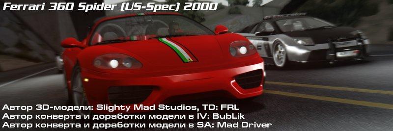 Gta San Andreas Ferrari 360 Spider Us Spec 2000 Mod Gtainside