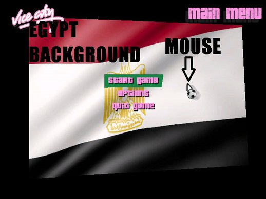 Egypt Background And Ball Mouse