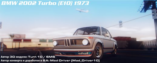 BMW 2002 Turbo (E10) 1973