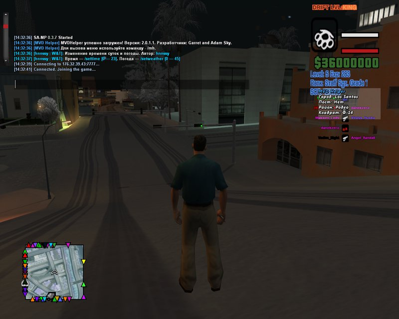GTA San Andreas Change Time And Weather Mod - GTAinside com