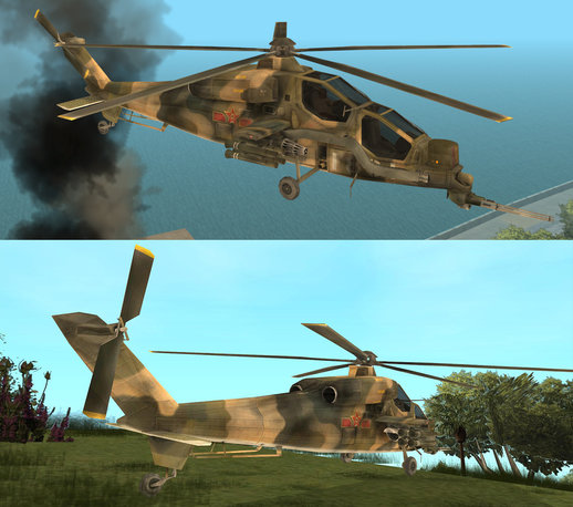 Changhe Z-10, from Battlefield 2