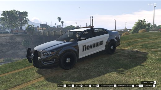 Russian Translated Police Livery