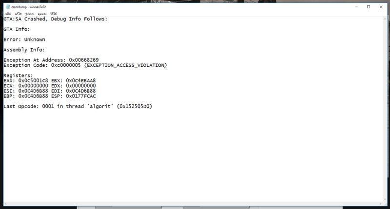 GTA San Andreas GTA SA Crash Handler (ASI Plugin) Mod - GTAinside com