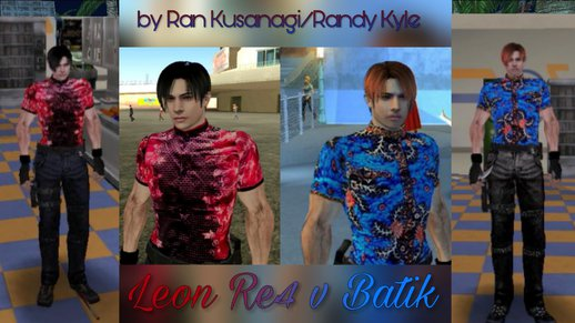 Leon Indonesian Batik T-Shirts