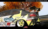 BMW 1M Coupe Aiz Wallenstain JDM