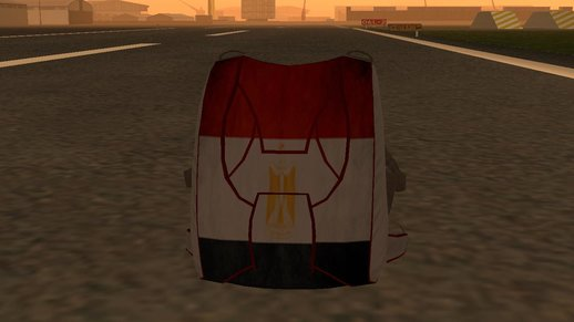 New Egyptian Parachute