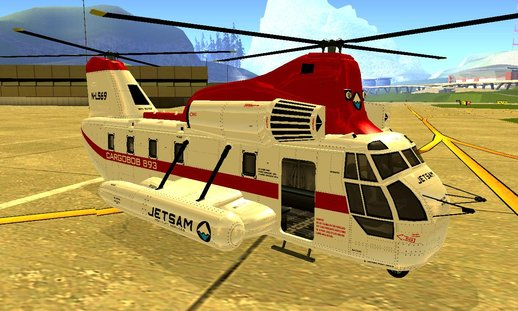 helicopter mp3 download