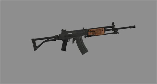 Insurgency IMI Galil