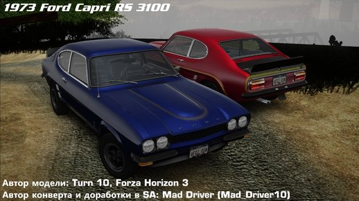 Ford Capri RS 3100 1973