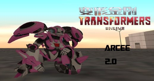 Arcee Transformers Online  Fixed