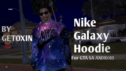 Nike Galaxy Hoodie For Android