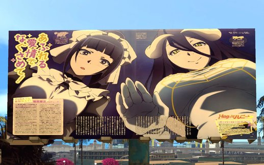 Overlord Anime Billboards