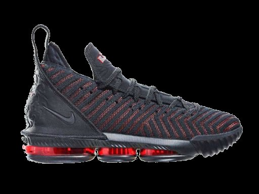 Zapato Lebron 17 New