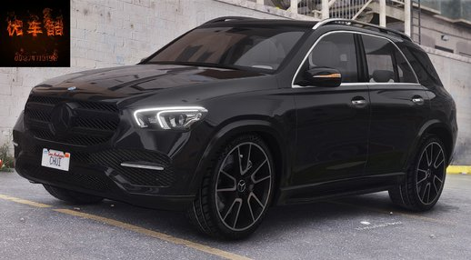 2019 Mercedes-Benz GLE450 [Add-On]
