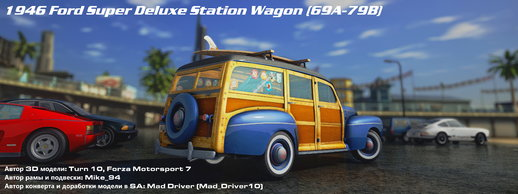 Ford Super Deluxe Station Wagon (69A-79B) 1946