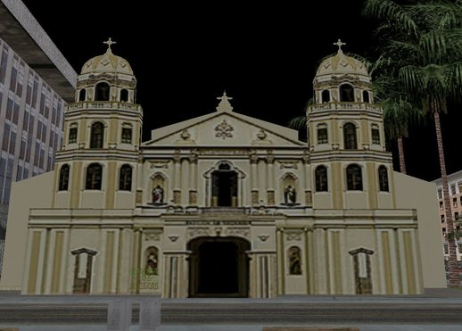 Quaipo Church (Minor Basilica of the Black Nazarene)