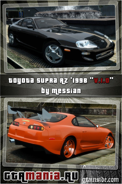 [Resim: 1296899136_Toyota%20Supra%20RZ%201998.jpg]