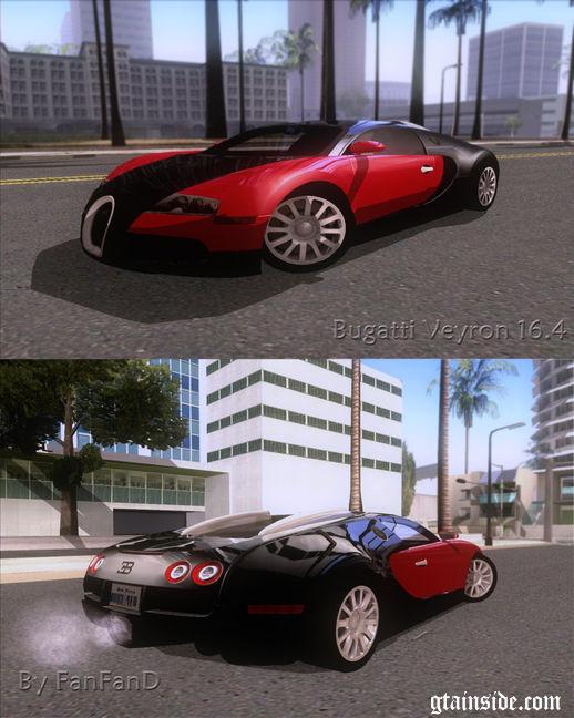 النسخة الثانية سيارات للعبة sa,بوابة 2013 thb_1357228272_logo.