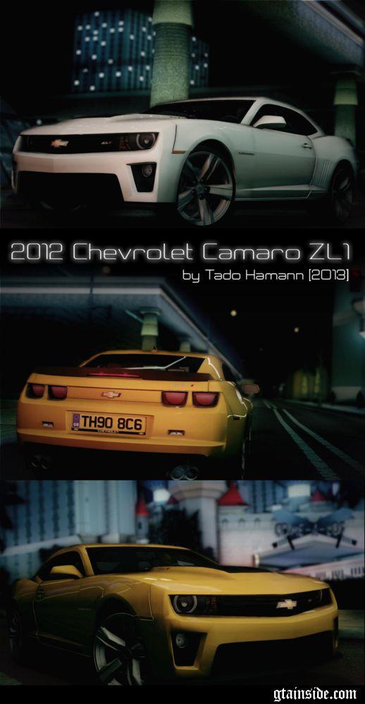 النسخة الثانية سيارات للعبة sa,بوابة 2013 thb_1373928929_pic1.