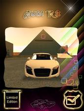 آئودی R8 نسخه محدود
